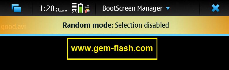 برنامج boot screen لتغيير عرض الافتتاحية