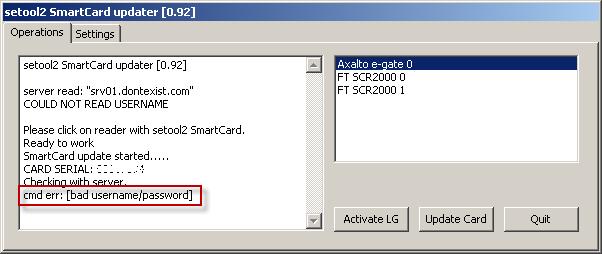طريقة تحديث بوكس السيتول للعمل على الإصدار V1.107 وما فوق