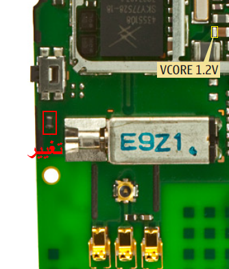 جهاز x2عند تشغيله يشتغل طبيعي بعدها بدقيقه تقريبن يرج ويطف
