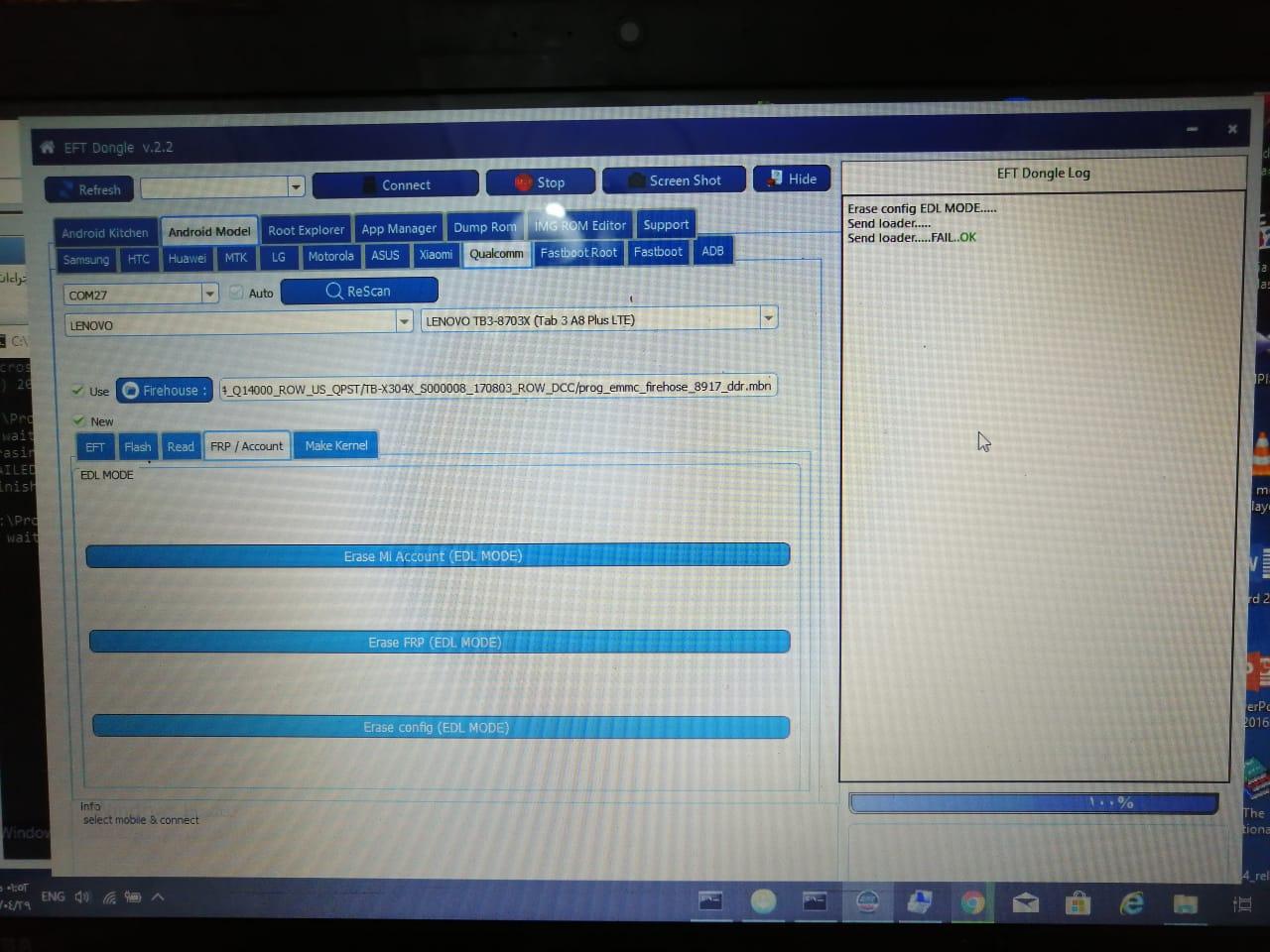 تخطي frp لجهاز lenovo tb-x304x - الصفحة 1