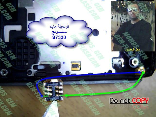 اعطال سامسونج S7330 و M8800 سيم كارت مايك شحن