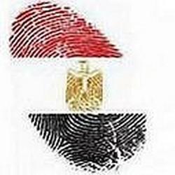 يبقي انت اكيد فعلا مصري اصيل