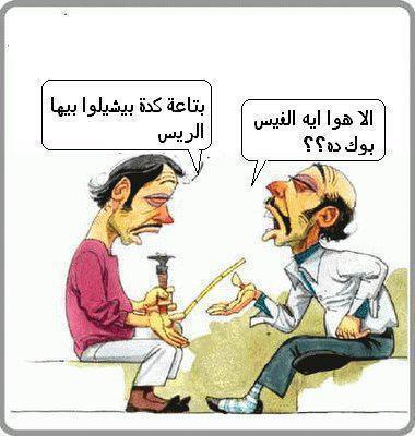 يعنى ايه  الفيس بوك!!!!!!!!!!