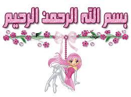 لعيون المنتدى حصريا  فلاشة  more Q200