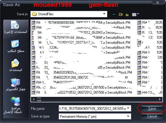 طريقة عمل داون جريد للاجهزة الحديثة  C7-N8-C6.01-500-