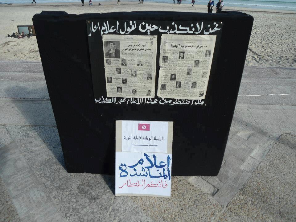 صور من مدينة سوسة التونسيه بانتظار تعليقاتكم !!!!!!!