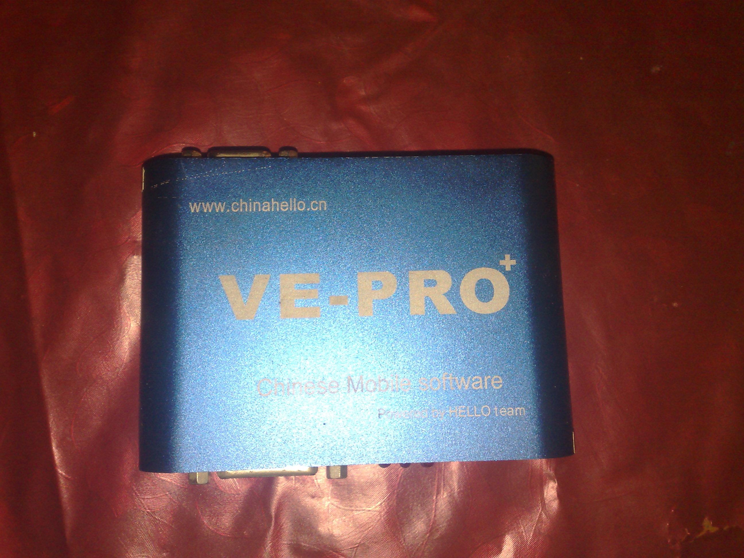 تعريف ve-pro+