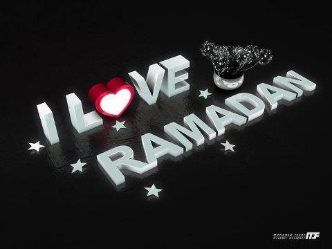 كل عام وانتم بخير غرة رمضان الجمعة 20 يوليو
