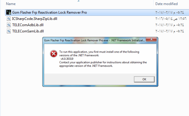 gsm flasher frp reactivation lock remover pro activation code