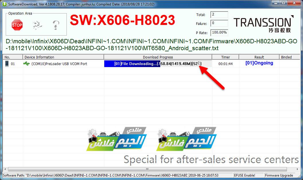 Infinix X606d Da File Free Download