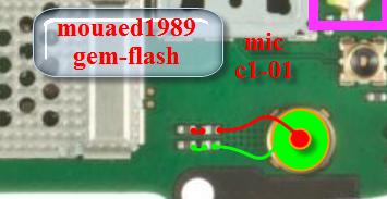 اعطال نوكيا c1-01  بور اتصال جرس شاشه اضاءه مايك سماعه ميمورى