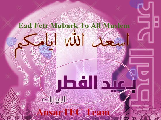 Ead Fetr Mubark From TST Team
