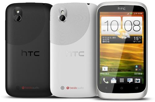 شركة HTC تكشف عن الهاتف المحمول Desire U