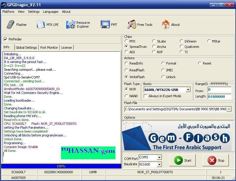 حصرى فلاشه وطريقه تبويت جهاز BlackBerry -9900