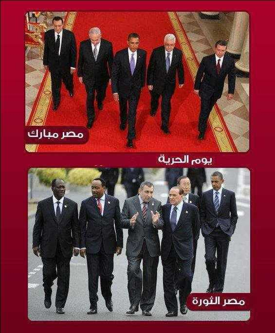 مصر مبارك و مصر الثوره
