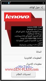 حصري شرح تفليش وتعريب Lenovo K900