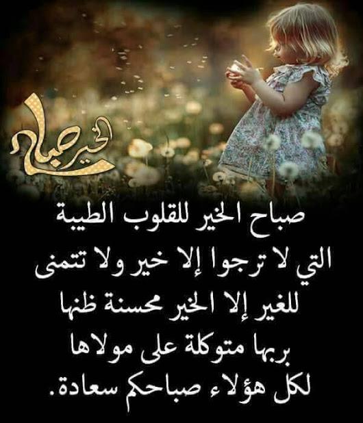 صباح الخير شباب جمعة مباركة