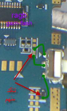 جهاز d880 زرار التنقل مبين الشرايح مش شغال