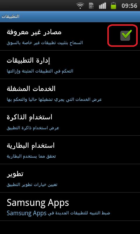 �� ����� ������� Galaxy S i9003 - ��� ������� - ��������� ������ - �������� ..
