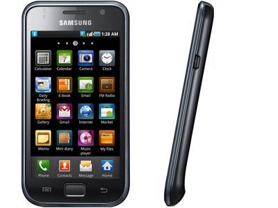 تعريفات سامسونج جالكسي Galaxy الأصلية USB