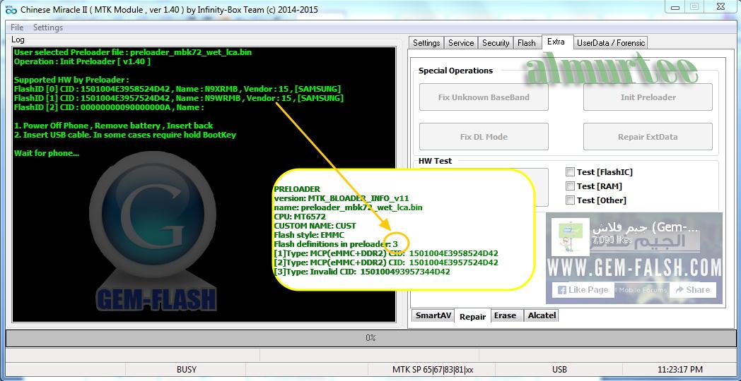 شروحات : احترف التعامل مع ملف Preloader لهواتف MTK - الصفحة 1
