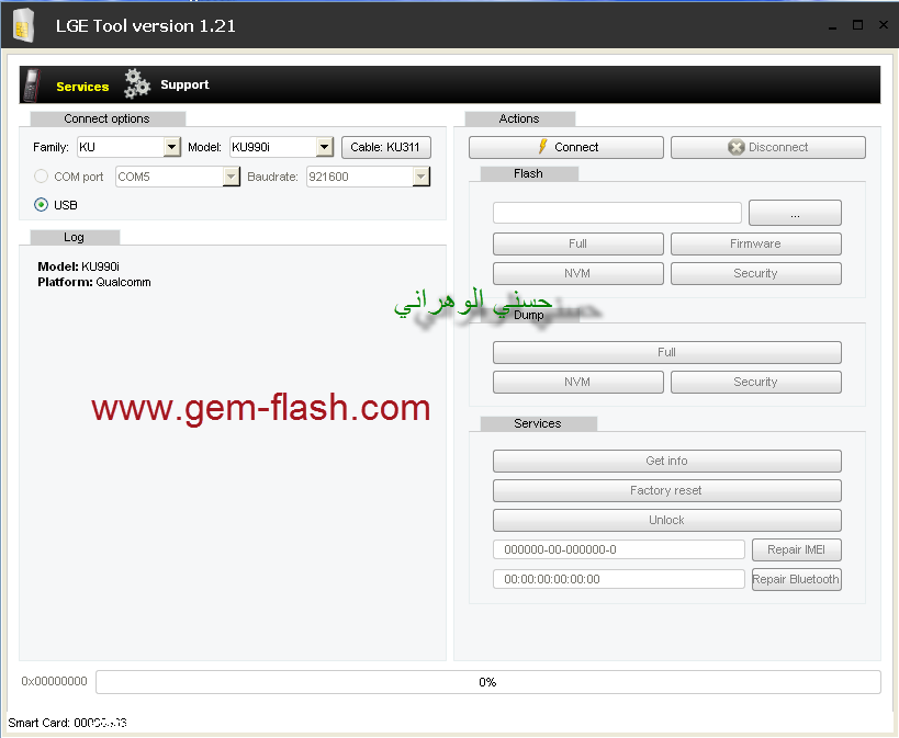 شرح وتوضيح الاصدار الجديد للسيتول lg tool