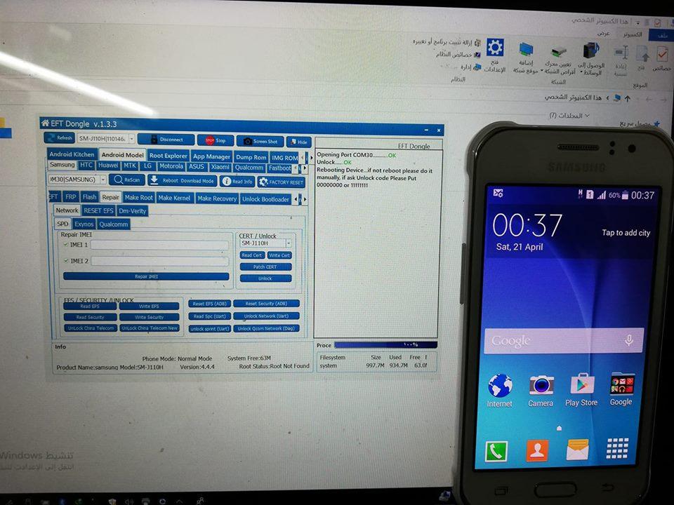 J110h Cert File