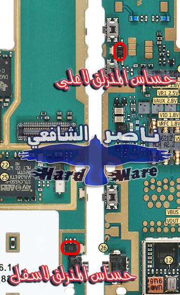 N95 __2G فاصل حساس السليد
