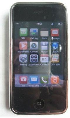 فلاشة Iphone F9