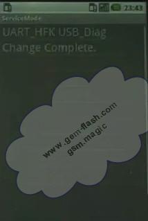 حصريا فقط على( الجيم فلاش) فك شفرة samsung i5700  على اليو استي برو2