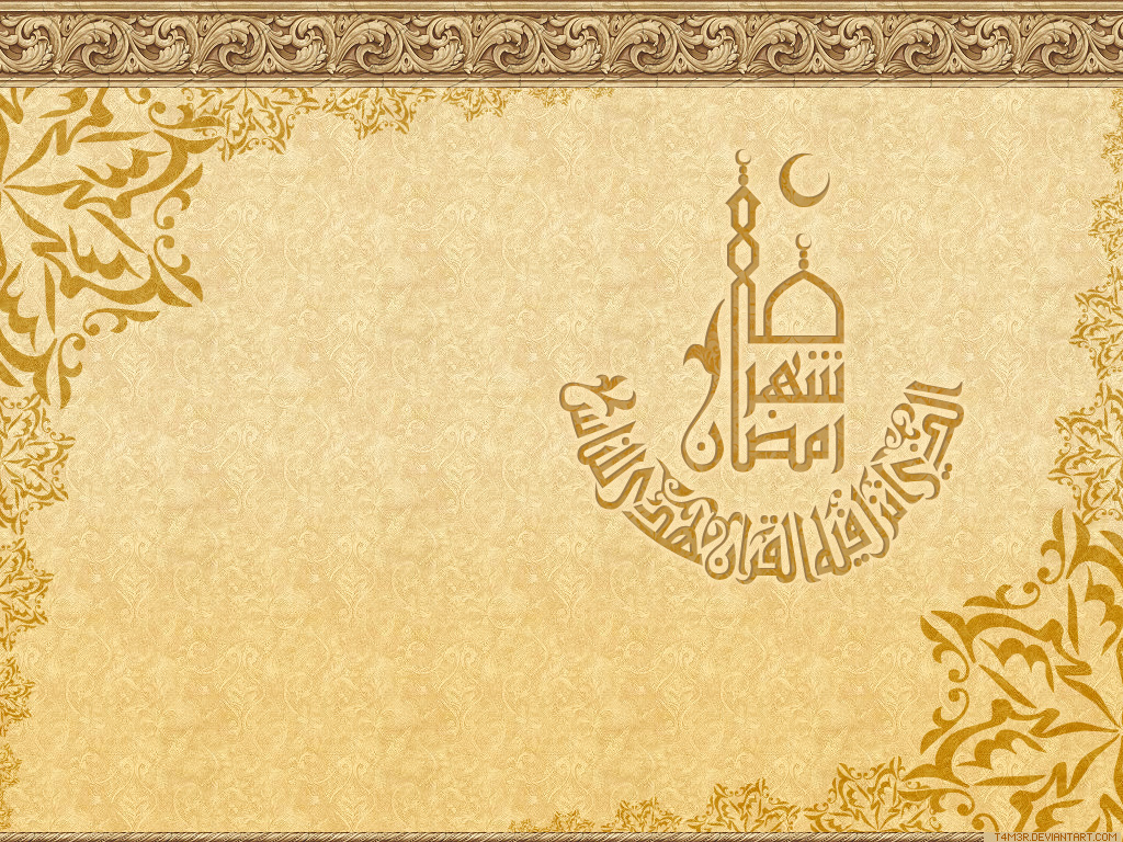 خلفيات شهر رمضان الكريم ... كل عام وانت بخير