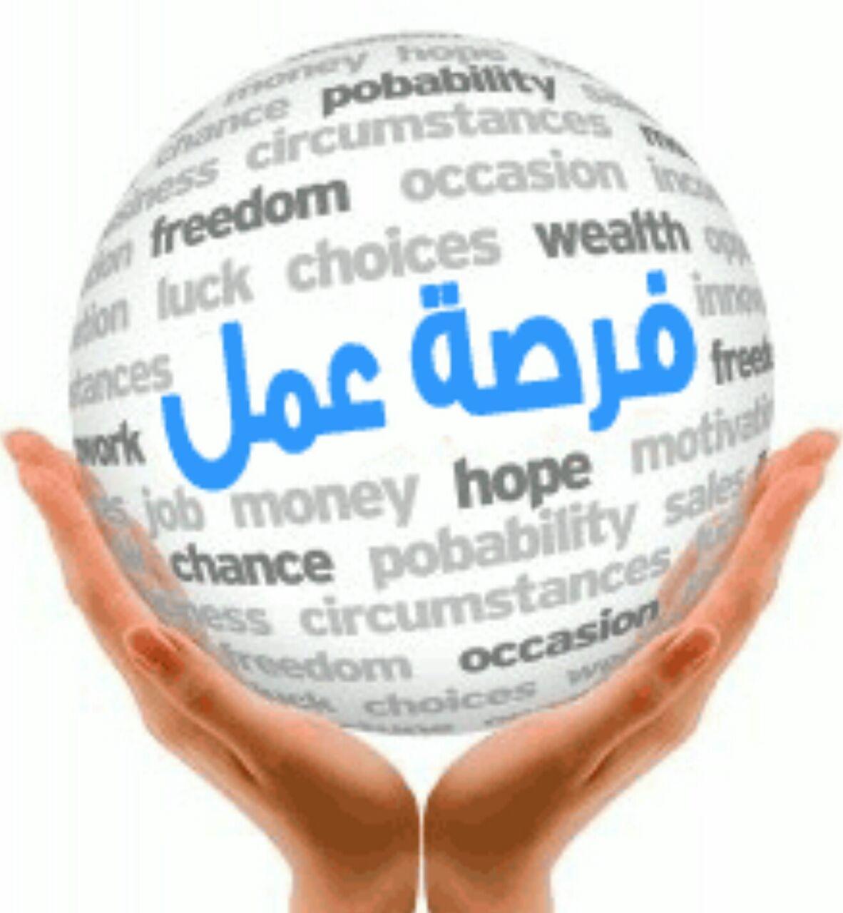 دورة تنمية مهارات بائعي المحمول من شعبة المحمول و الاتصلات الغرفة التجارية للقاهرة