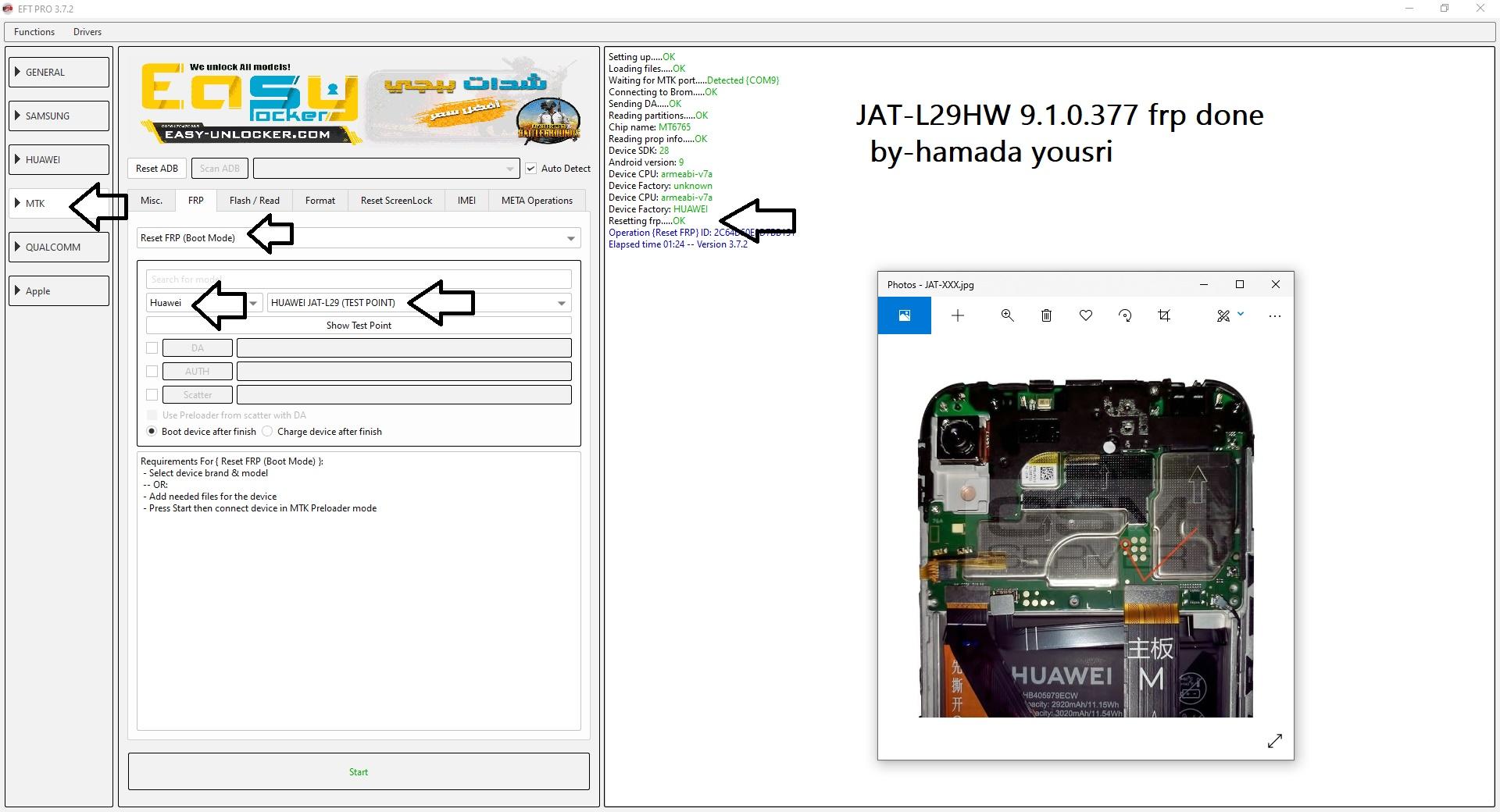 حذف جوجل اكونت JAT-L29HW 9.1.0.377 frp done