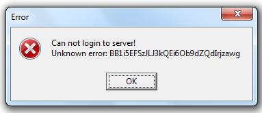 رسالة can not login server ????????