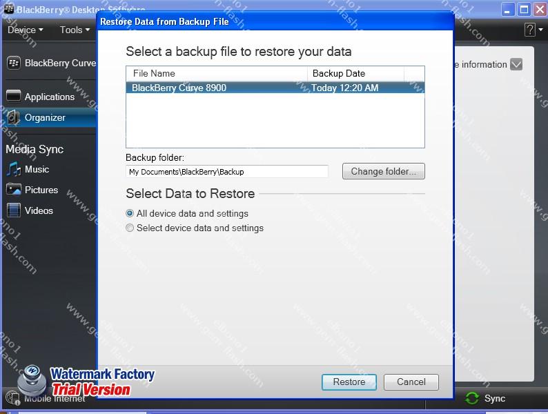 شرح كل خصائص برنامج BlackBerry Desktop Manager