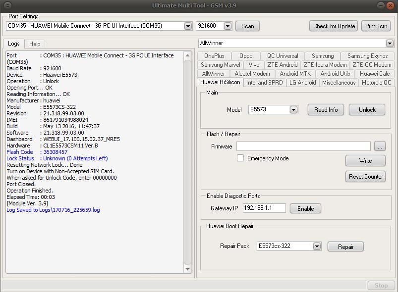 حصري احياء جهاز واي فاي ( Boot Repair ) e5573cs-322 - الصفحة 1