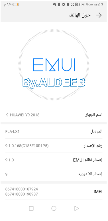 Huawei Y9 2018 FLA-LX1 FRP Reset Done by EFT Dongle