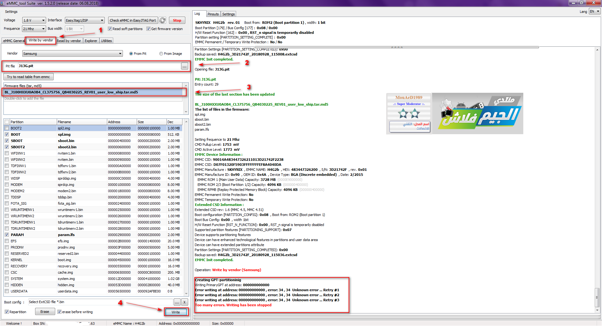 الطريقة الصحيحة لبرمجة وتغيير هارد j100H بستخدام EasyJtag