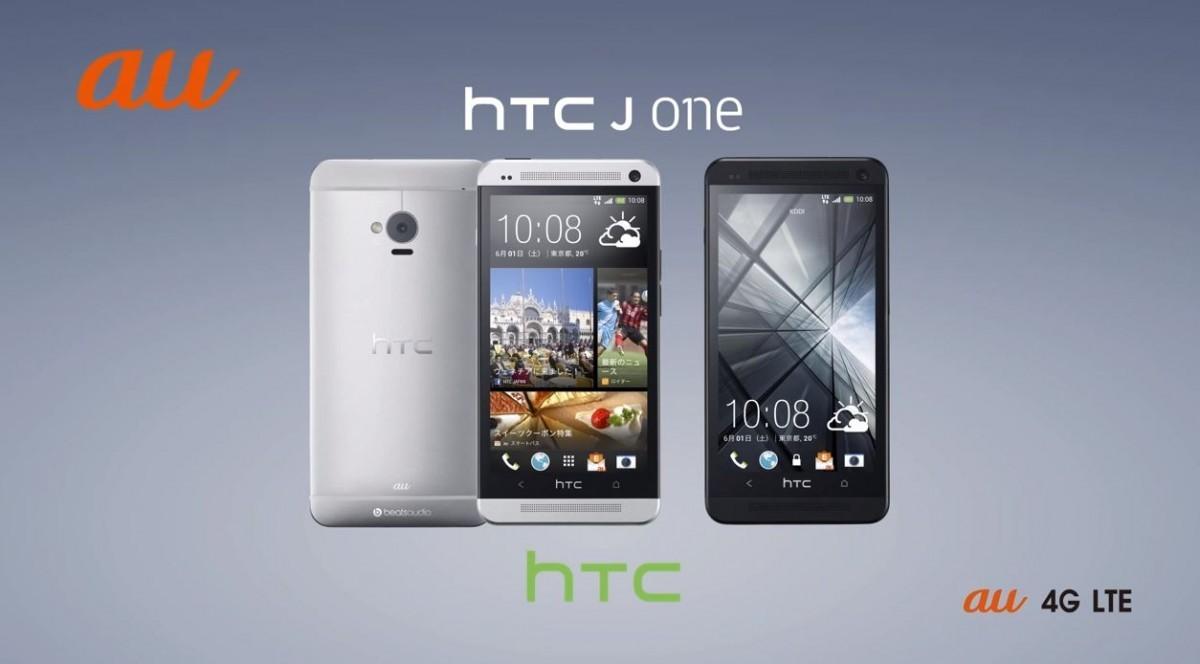 فلاشه HTC J One HTL22