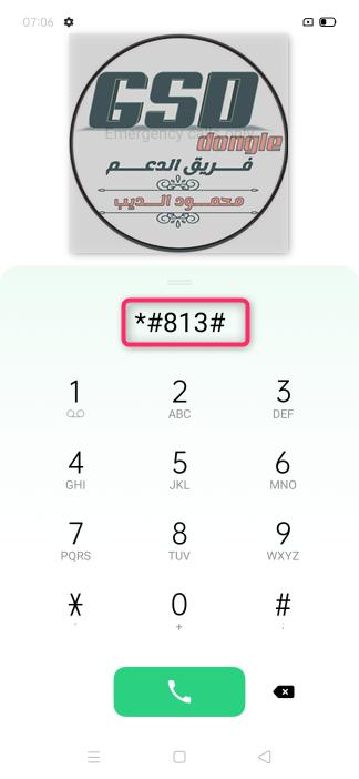 فورمات + تخطي حساب جوجل OPPO A15 CPH2185