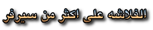 جديد :  الاصدار الاخير لغة عربية لهاتف نوكيا C2-01 RM-722 فيرجن 11.21