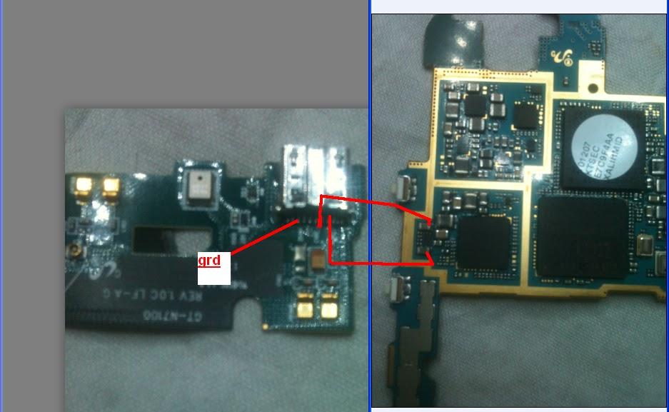 N7100 شحن الصفحة 1