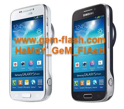 الفلاشة العربية الرسمية كيتكات Samsung Galaxy S4 zoom LTE SM-C105 4FILE 4.4.2