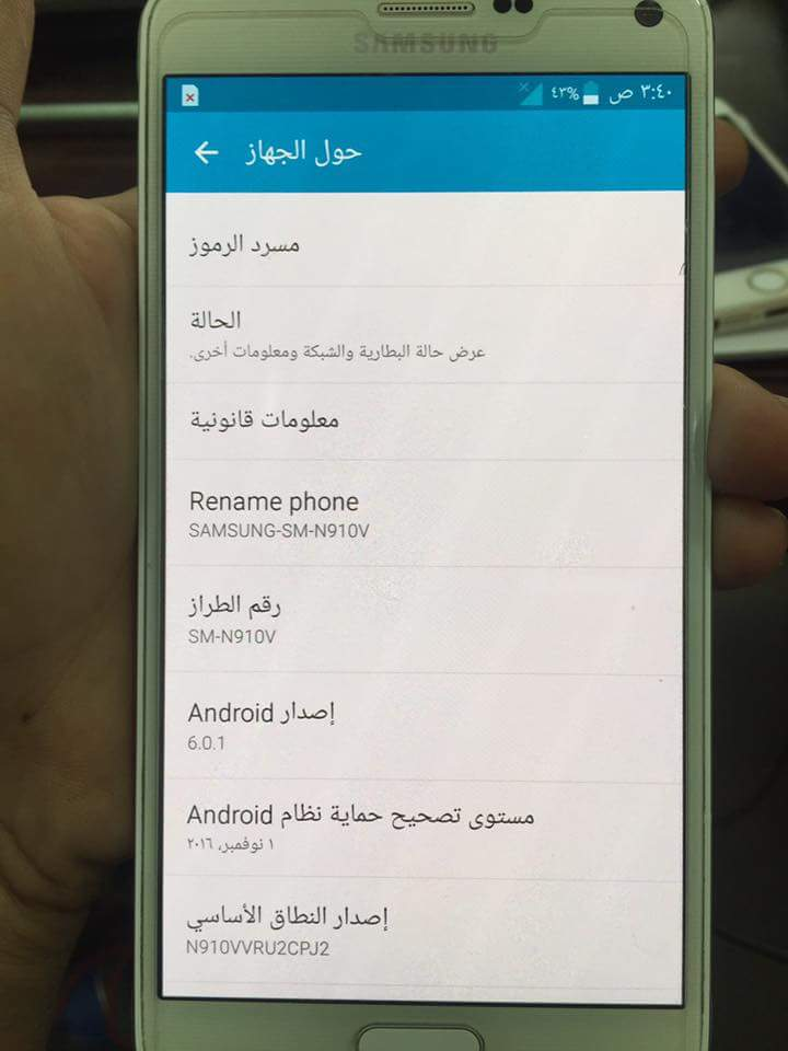 N910v unlock bootloader & add arabic done by eft - GSM-Forum