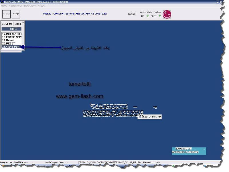 -؛طريقه تفليش وتعريب وحل مشكله الوقوف على lg android gw620 Emergency mode:-
