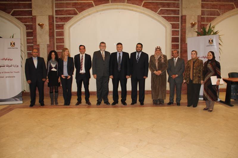 """""""الشباب"""": توقع اتفاقيتى تعاون مع الجانب الألماني لتطوير 16 مركز شباب بالعشوائيات"""