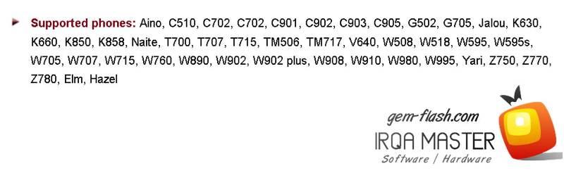 فك شفرة اجهزة SE A2 على الكروزر بالمجان حقيقة ام خيال ?? (ادخل لتعرف)