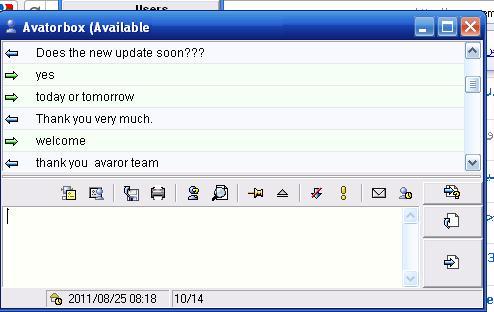 ( اخبار ) فريق الافاتور التحديث الجديد قريبا جدا