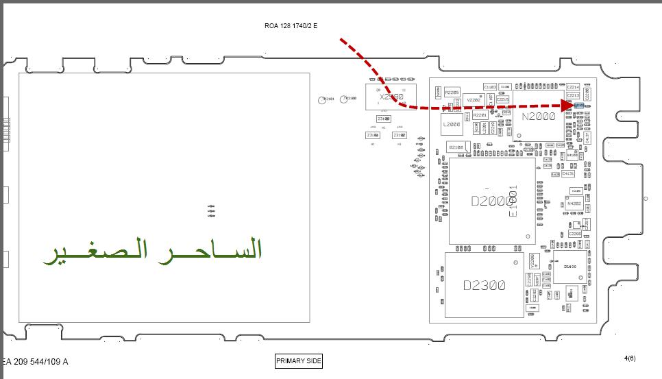 تعويض خطوط المايك لجهاز v630i