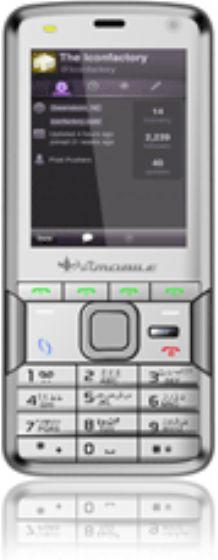 فلاشة n82 Sim4